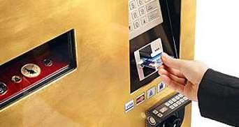 В Великобритании установили первый аппарат Gold To Go