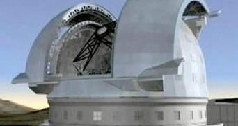 Європа працює над створенням найбільшого у світі телескопа