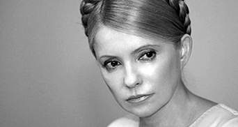 Тимошенко: Але Янукович — не Хей
