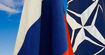 Сьогодні відбудеться засідання Ради Росія—НАТО