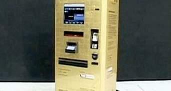 У Великій Британії почав роботу перший в країні автомат з продажу золота