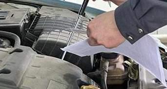 Парламент скасував техогляд автомобілів, які не використовуються в комерційних цілях