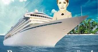Юлія Тимошенко - в опозицію чи до влади