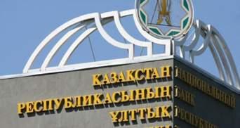 Казахстан продовжує нарощувати золотовалютні резерви
