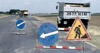 ЄБРР позичить Україні 450 млн. євро на ремонт доріг