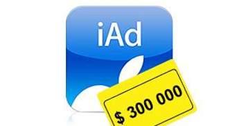 Apple знову знизила ціни на рекламу в системі iAd