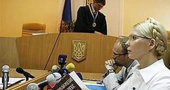 Тимошенко вирішила рахувати абсурд і замовність родіонами