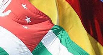 Україна не визнає незалежності Абхазії і Південної Осетії