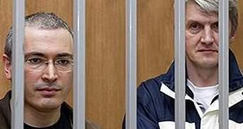 Захист Ходорковського знову оскаржуватиме вирок