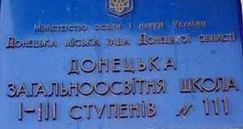 У Донецьку від інфаркту померла викладач україномовної школи, яку збираються закрити