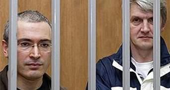 Захист Ходорковського вкотре подав скаргу на вирок