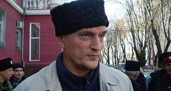З України вишлють козацького отамана