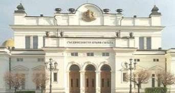 Болгарія заборонила колишнім співробітникам КДБ займати високі пости в МЗС
