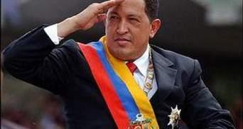 Уго Чавес составил часть своих полномочий