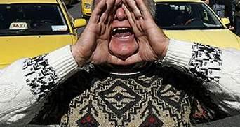 Грецькі таксисти оголосили безстроковий страйк