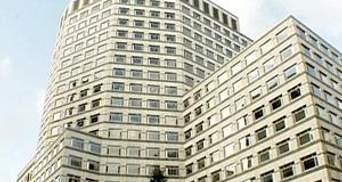 Credit Suisse звільнить 2000 працівників