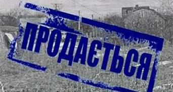"""""""Битва за землю"""" – український варіант збагачення незаконним шляхом"""