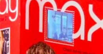 Відеопринт - новий чудо-геджет від компанії Americachip