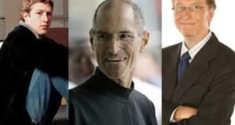 Цукерберг, Джобс та Гейтс очолили список ІТ-знаменитостей, які найгірше одягаються