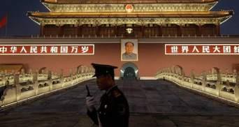Китай требует ввести новую резервную валюту
