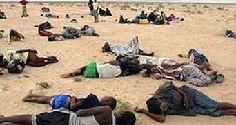 ООН удалось посадить самолет с гуманитарной помощью в Сомали