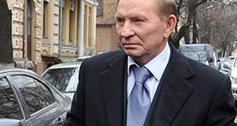 Екс-глава Печерського суду: Справу проти Кучми закриють