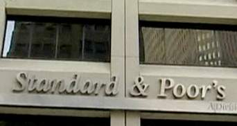 Standard & Poor's знизило рейтинг Fannie Mae і Freddie Mac
