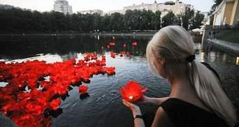 У Росії та Південній Осетії вшанували пам'ять загиблих у війні 08.08.08