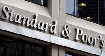 США ищет нарушения в решении S&P