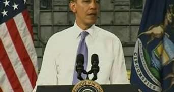 Обама: Экономика США страдает от споров политиков