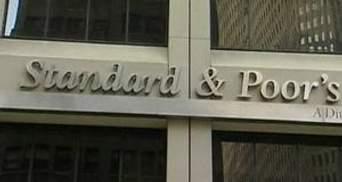 SEC розпочала попереднє розслідування щодо Standard & Poor's
