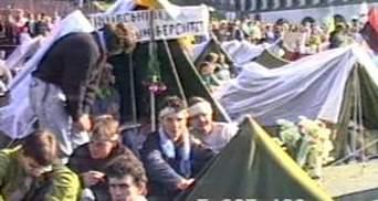 """Спецпроект """"20 років Незалежності"""". Студентська революція - символ національного відродження"""