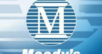 """Moody's"" ухудшило прогноз роста экономики США"