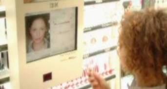 Віртуальне дзеркало допоможе Вам обрати косметику