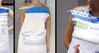 Необычное платье со странички в Facebook