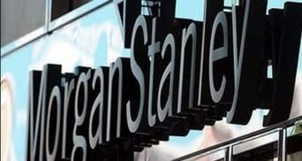 """""""Morgan Stanley"""" ухудшил прогноз роста мирового ВВП"""