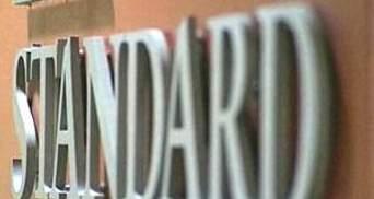 Америка готова звинуватити Standart & Poor's у кризі 2008 року