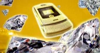 ТОП-п'ять найдорожчих мобільних телефонів