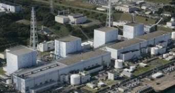 В Японии специалисты охладили первый реактор АЭС Фукусима-1
