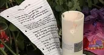 У Осло відбулася жалобна церемонія за жертвами терактів