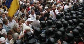 Опозиція вимагає порушити кримінальну справу проти керівників МВС