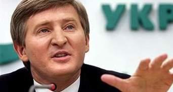 Ахметов продолжает скупать днепропетровский телеканал