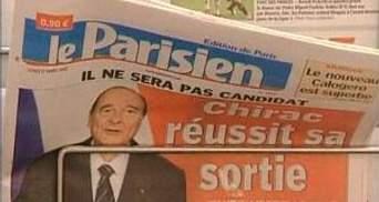 Жак Ширак в зал суда не прибыл