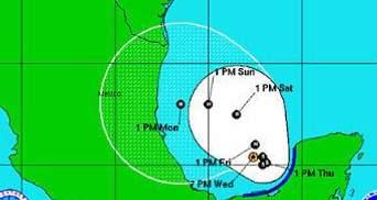 """У Мексиканській затоці сформувався тропічний шторм """"Нейт"""""""