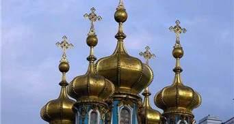 Російського журналіста оштрафували за критику церкви