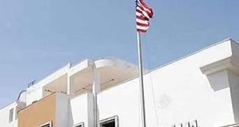 Обама відновив роботу посольства США у Лівії