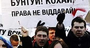 Студентов в Киеве задержали из-за несанкционированного перекрытия движения