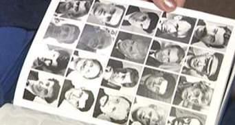 У столиці презентували книгу про українських дисидентів