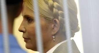 Прокуратура пропонує засудити Тимошенко на 7 років