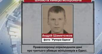 Затримали ще 5 злочинців, причетних до вбивства міліціонерів